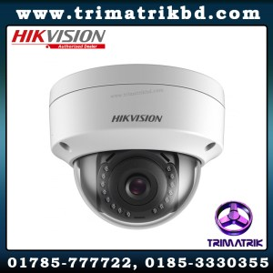 HikVision DS-2CD1143G0-I Bangladesh