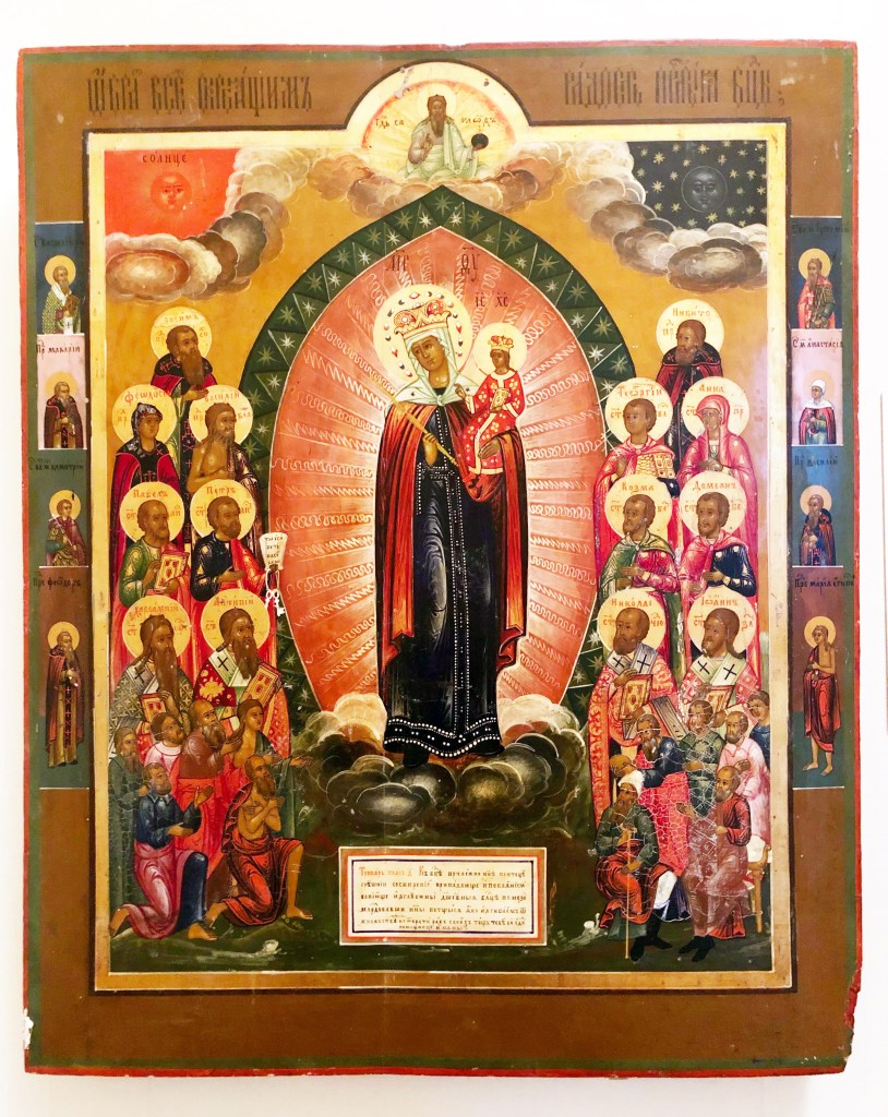 Mother of God, Joy of All Who Suffer