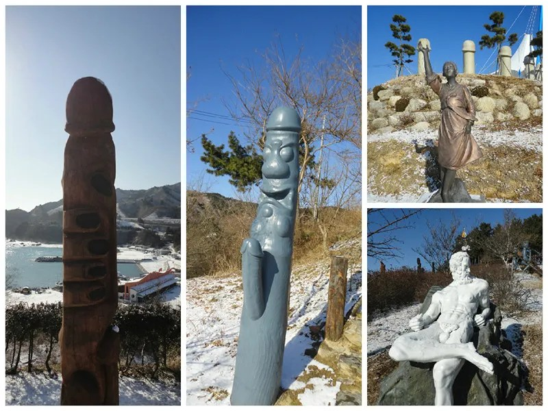 Haesindang Park Penis Park South Korea