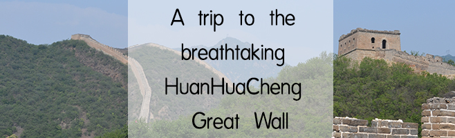 HuanHuaCheng Great Wall