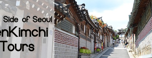 zenkimchi tours