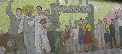 first impression of North Korea (D.P.R.K), North Korea Subway Art