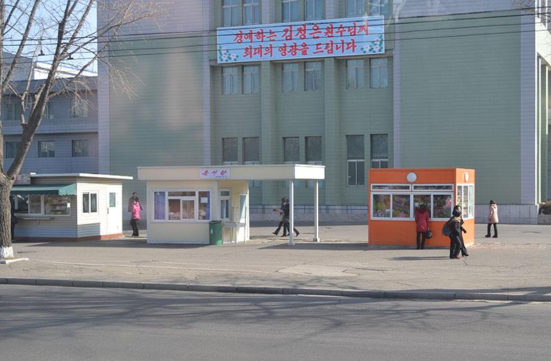 plg-2-bezienswaardigheden-Pyongyang-3