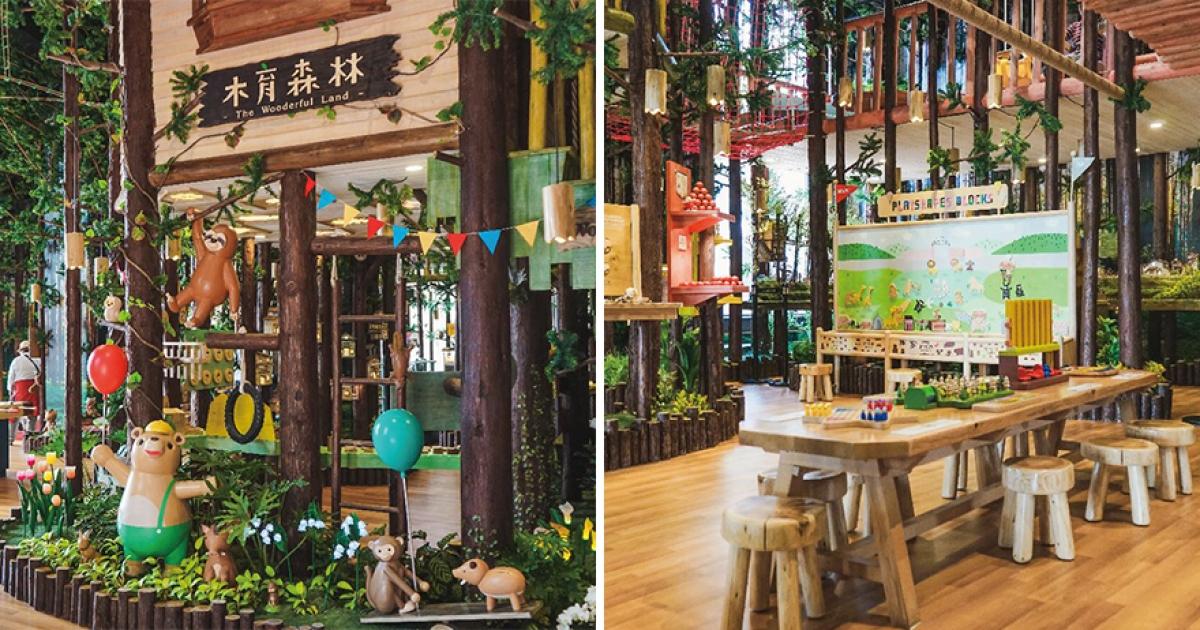 全臺最大的「木育森林」在駁二!40種豐富設施 「室內空中飛人」開遛小孩! - TripGo 旅行趣
