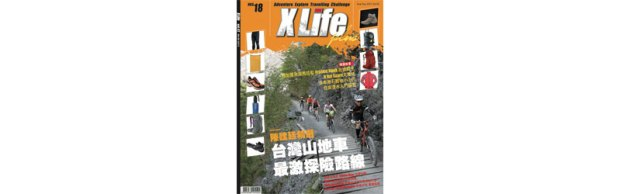 xlife_cover_800
