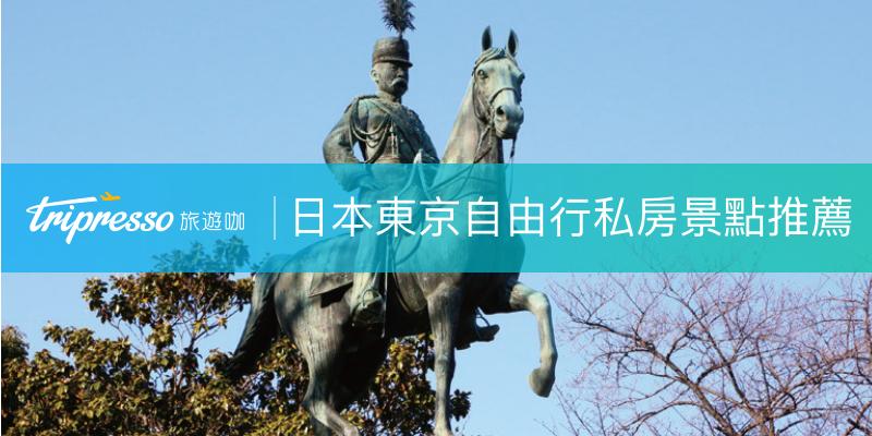 東京景點推薦|日本旅遊最佳散策景點:明治神宮、上野公園、日比谷公園