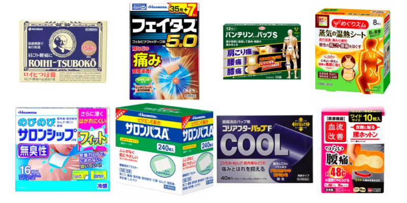 【日本必買】肩頸僵硬、腰酸背痛嗎?來看日本必買痠痛貼布特輯!