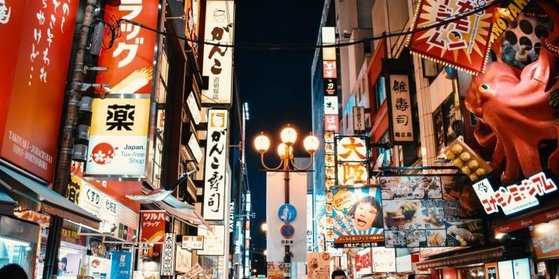 京都大阪必買超市TOP5|關西人心中最誠實的日本超市推薦排名!