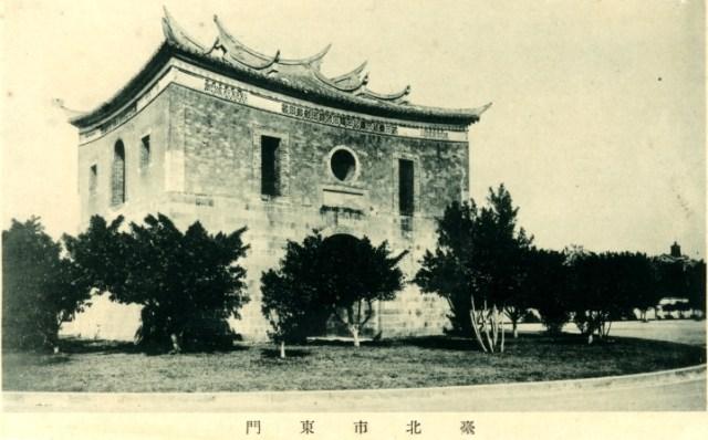 臺北府城門