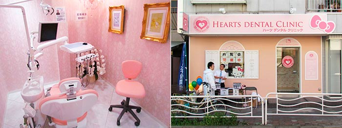 Hearts Dental Clinic