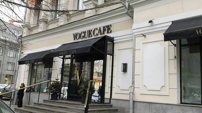 VOGUE Cafe, Moscow