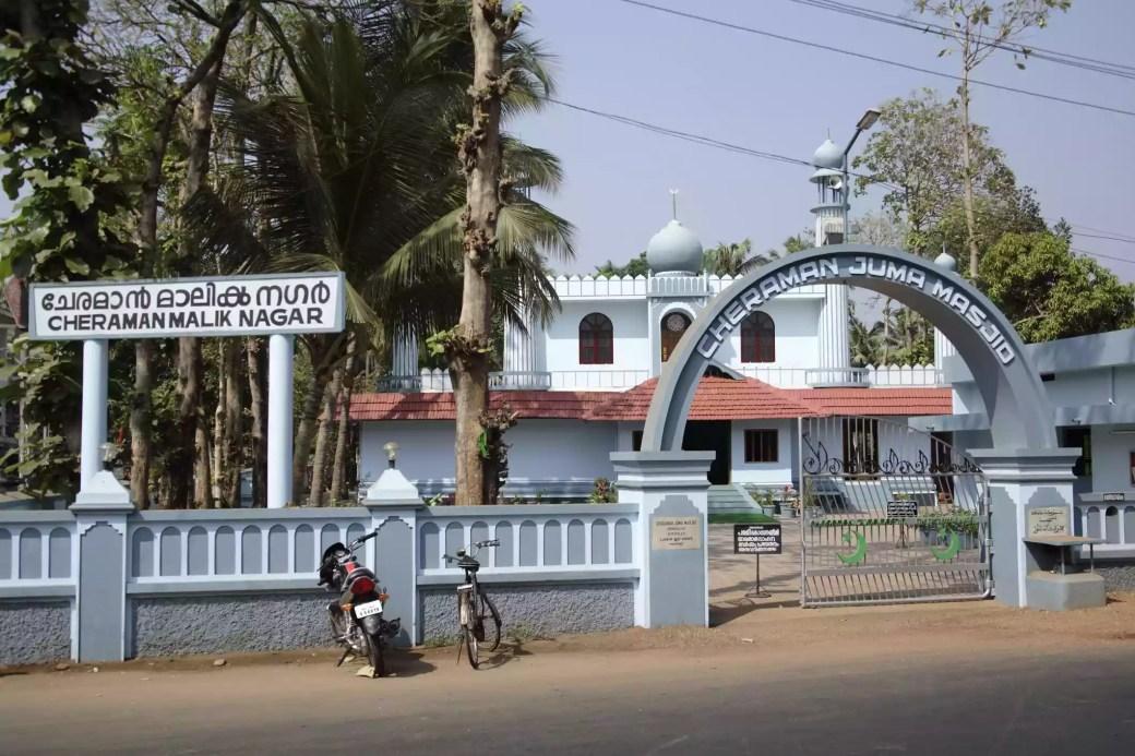 Cheraman Juma Masjid mosque in Kodungallur, Kerala