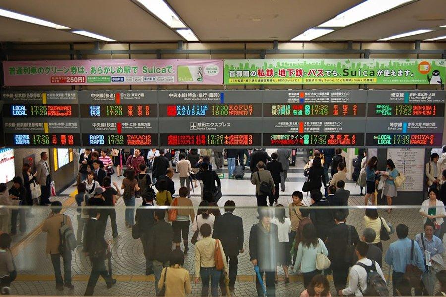 Shinjukun juna-asema. Kuva: Jani Kesänen