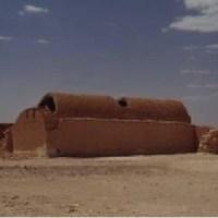 قصر الطوبة