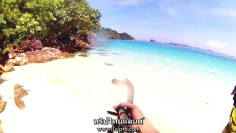 เป็นชายหาดที่สวยจริงๆ
