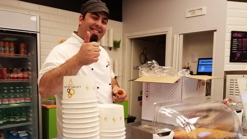 Fatamorgana gelato server
