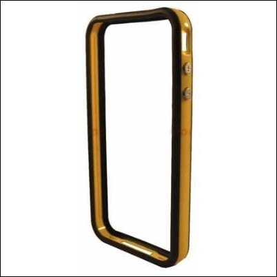 Chivel Black Yellow Protector Bumper Case Cover