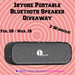 1byone Bluetooth Speaker #Giveaway Ends March 18 ENDED