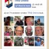 Facebook koppeling