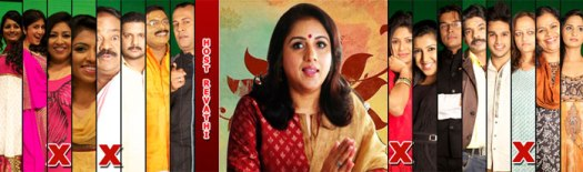 celebrities and personalitie in malayali house in surya tv