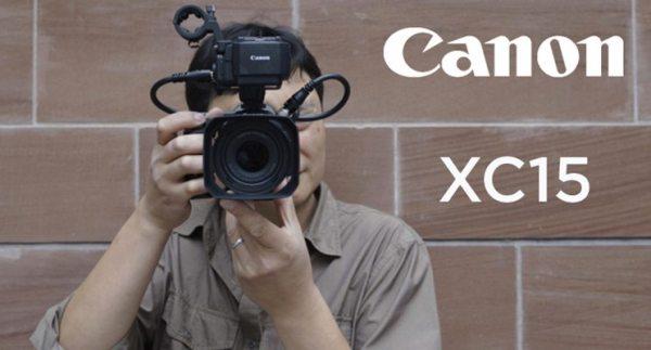 Canon annonce la XC15 !