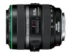 Canon 70-300mm T4.5-5.6 DO IS USM Monture EF - Objectif Zoom Cinéma