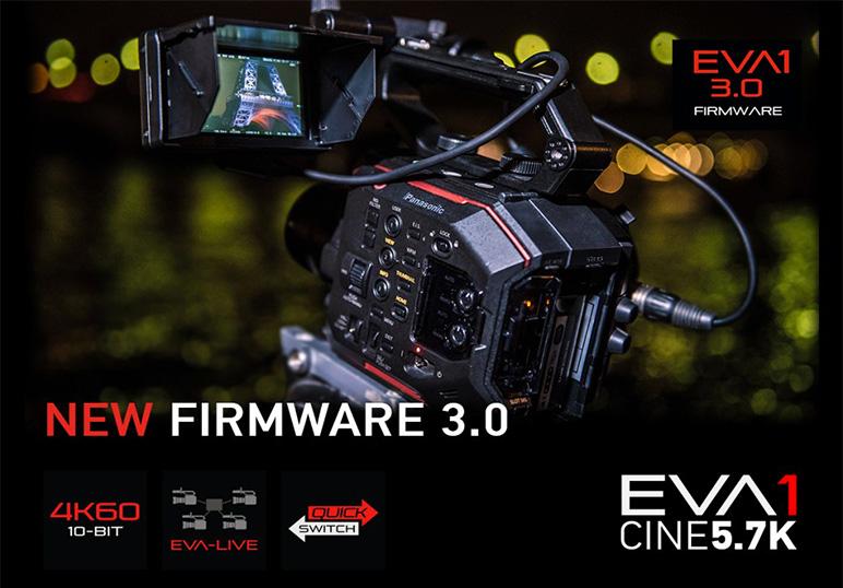 Mise à jour 3.0 de la caméra cinéma Panasonic EVA1