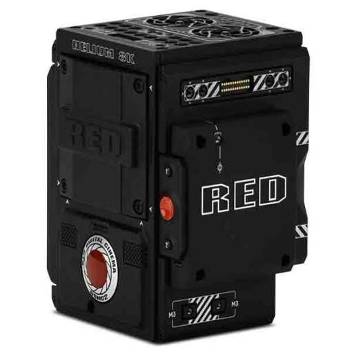 dsmc2 helium red