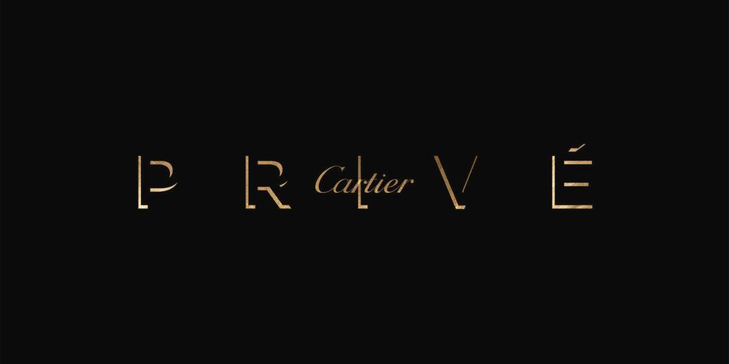 What Is Cartier Privé and what will be launched in 2020?