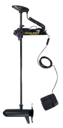 MinnKota Powerdrive 45 V2 Bow Mount Trolling Motor with Foot Control Reviews