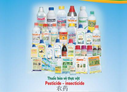 Hiện nay có vô số các loại thuốc bảo vệ thực vật trên thị trường.