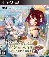 Atelier Sophie The Alchemist of the Mysterious Book Trophy Guide