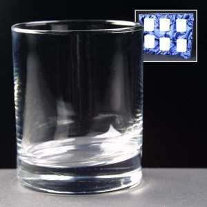 6x Islande Engraved Whisky Glasses Supplied In A Presentation Box. Price Includes Engraving.