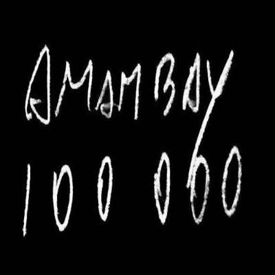 Amambay 100000 - Organic Neon Roots Mixtape