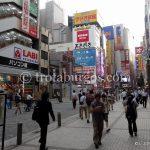 JAPÓN, DÍA 20: KAMAKURA - TOKYO