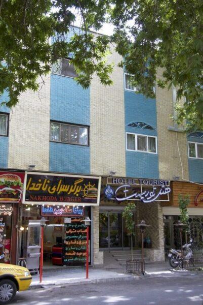 HOTEL TOURIST EN ISFAHAN