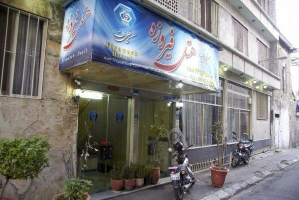HOTEL FIROUZEH EN TEHERAN