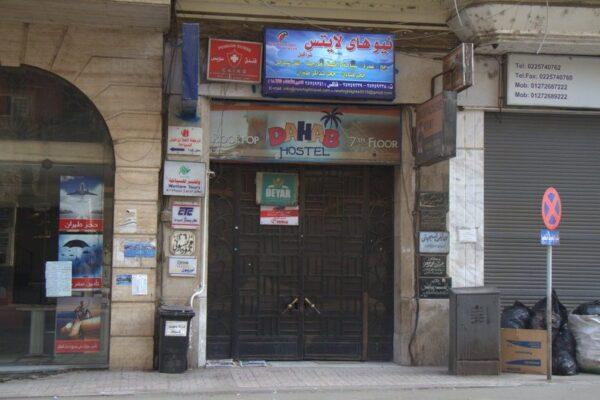 DAHAB HOSTEL EN EL CAIRO