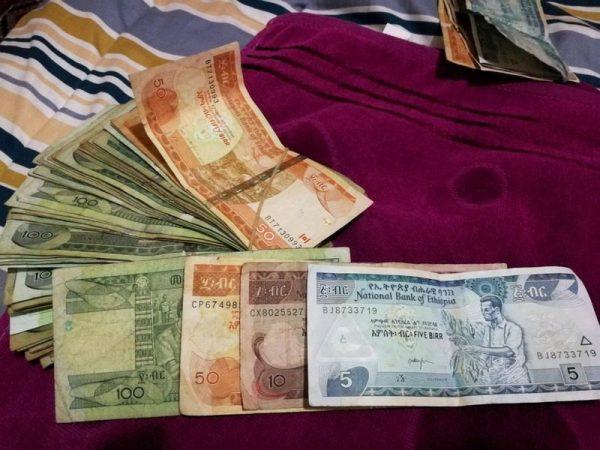 MONEY, MONEY,...