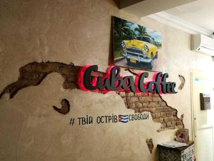 BAR CUBA COFFEE, KIEV