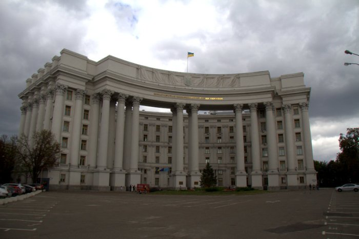 MINISTERIO DE ASUNTOS EXTERIORES, KIEV