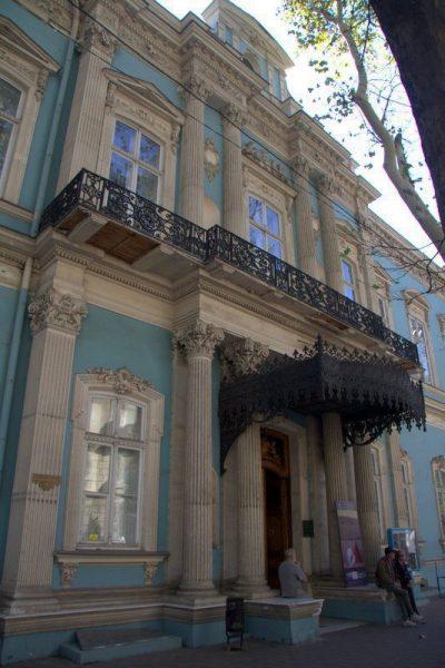 MUSEO DE ARTE ORIENTAL Y OCCIDENTAL, ODESSA