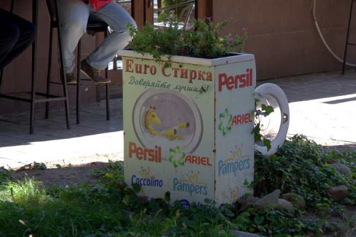 LAVADORA CONVERTIDA EN MACETERO, TIRASPOL