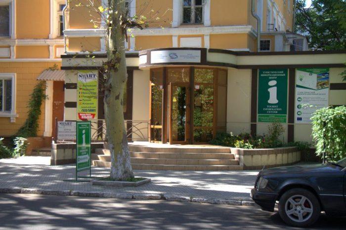 OFICINA DE TURISMO EN TIRASPOL