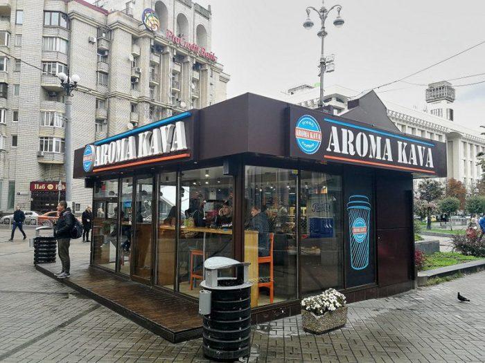 CAFETERÍA AROMA KAVA EN LA PLAZA MEIDAN, KIEV