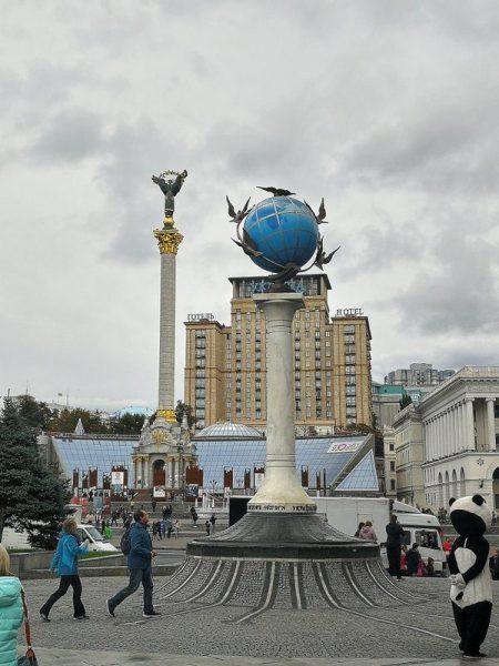 PLAZA MEIDAN, KIEV