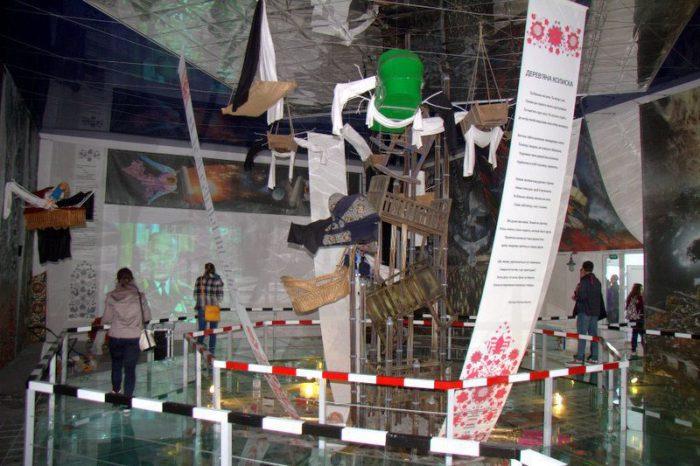MUSEO EN CHERNOBYL