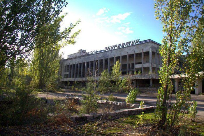 CULTURAL PALACE, PRIPYAT