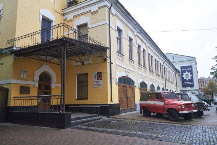 MUSEO DE CHERNOBYL EN KIEV
