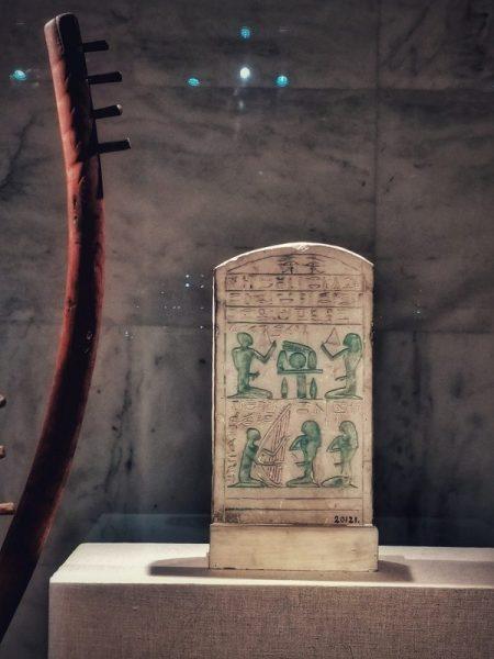 MÚSICA EN EL MUSEO NMEC EN EL CAIRO